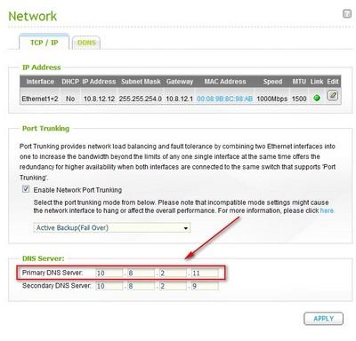 기본 DNS 서버 설정