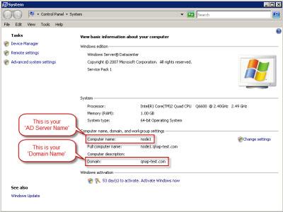 참조할 'AD 서버 이름'과 '도메인 이름'.