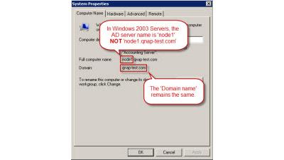 Windows 2003 Server에 사용하기 위한 'AD 서버 이름'